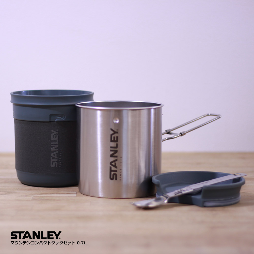 STANLEY(スタンレー) マウンテンコンパクトクックセット 0.7 01856-005
