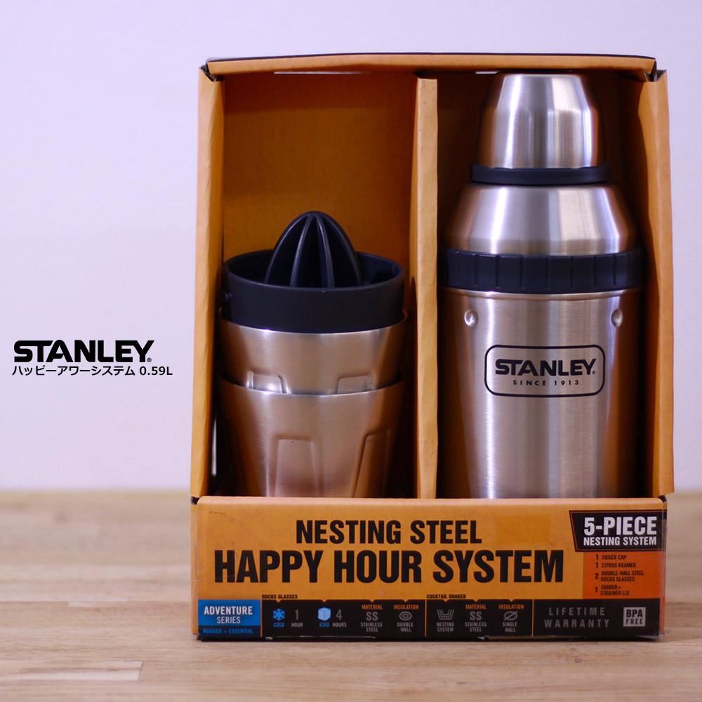 STANLEY(スタンレー) ハッピーアワーシステム 0.59L 02107-005