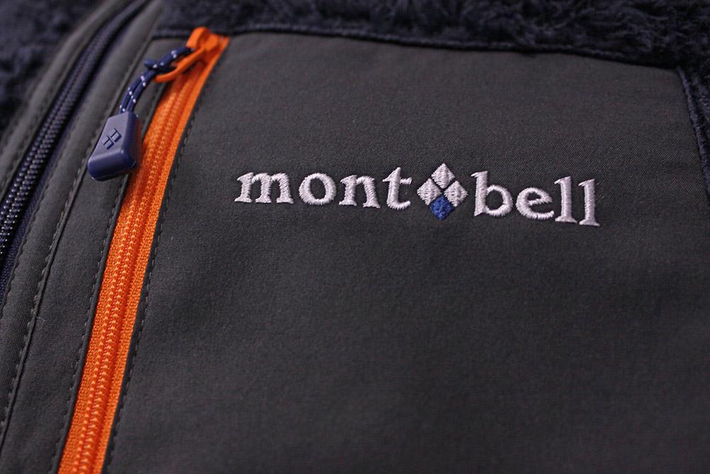 mont-bell(モンベル) クリマエアジャケット 胸ポケットの刺繍とジッパーポケット