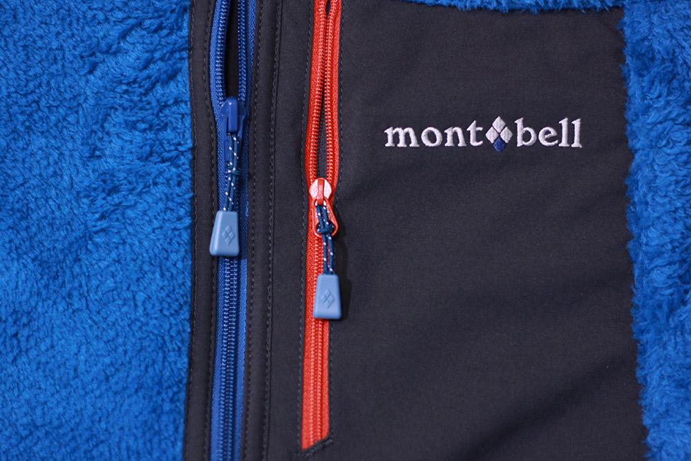 mont-bell(モンベル) クリマエアベスト Men's フロントジッパー、胸ポケット