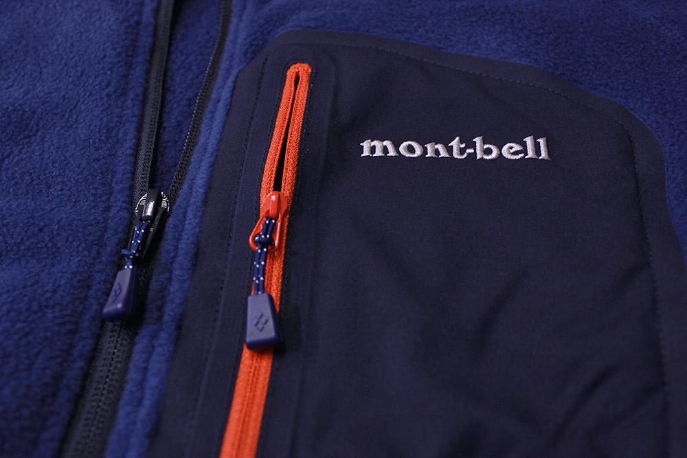 mont-bell(モンベル) クリマプラス100ジャケット フロントジップと胸ポケット