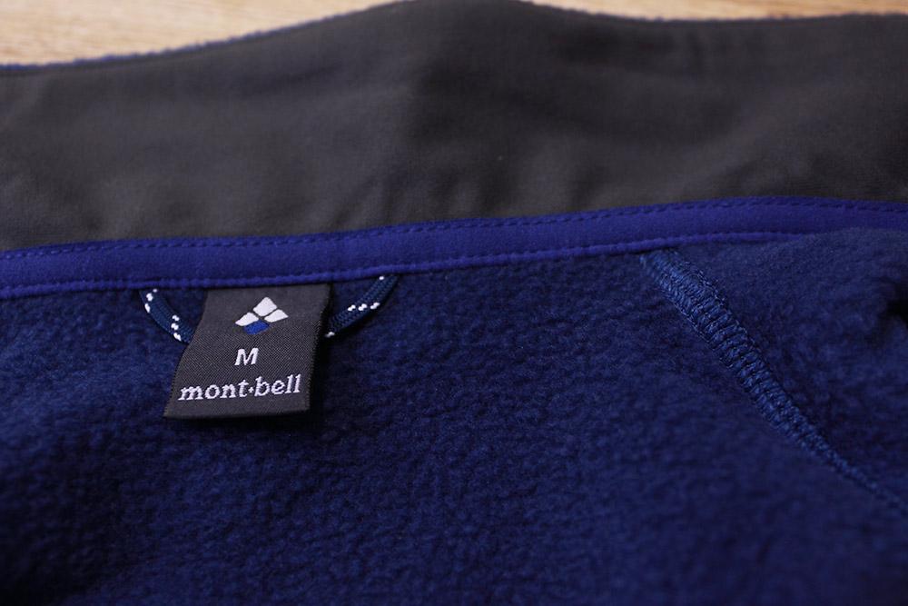 mont-bell(モンベル) クリマプラス100ジャケット 首回り箇所
