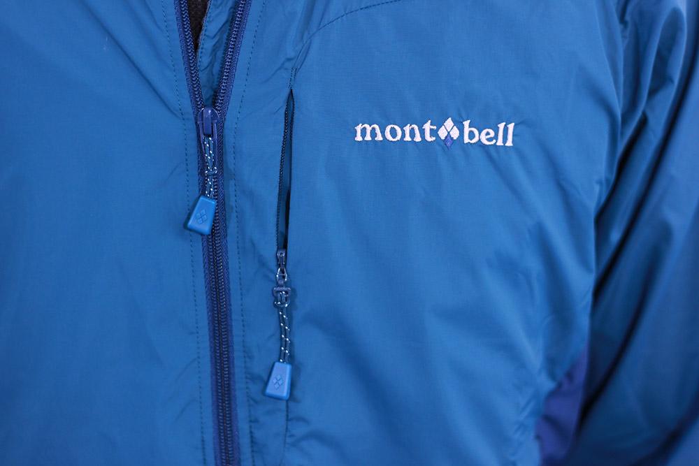 mont-bell(モンベル) ライトシェルジャケット フロントジッパーと胸ポケット、胸部ロゴ