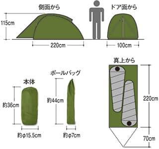 mont-bell(モンベル) サンダードーム 1 THYM 1122528