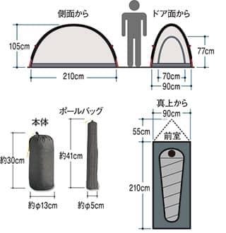 mont-bell(モンベル) ステラリッジテント1 ホンタイ GY 1122532