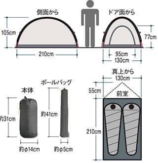 mont-bell(モンベル) ステラリッジテント2 ホンタイ GY 1122533