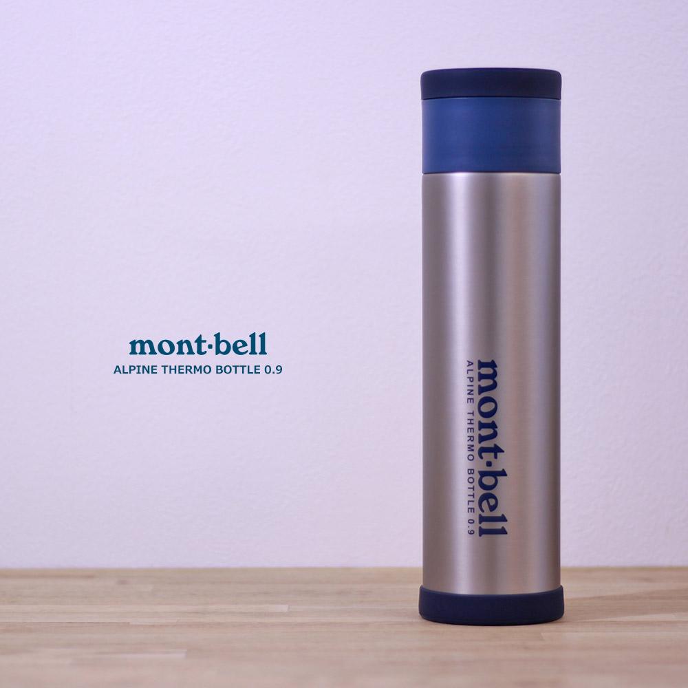 mont-bell(モンベル) アルパインサーモボトル 0.9L 1124618