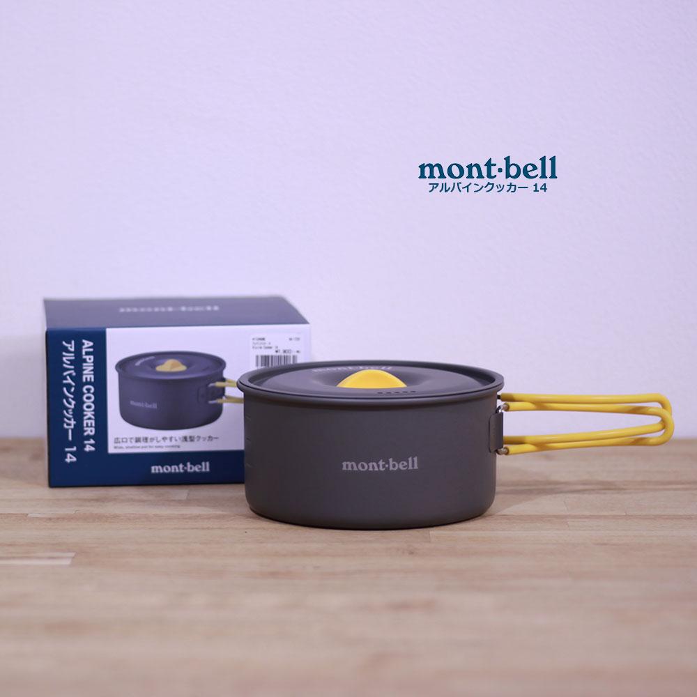 mont-bell(モンベル) アルパインクッカー14 1124686