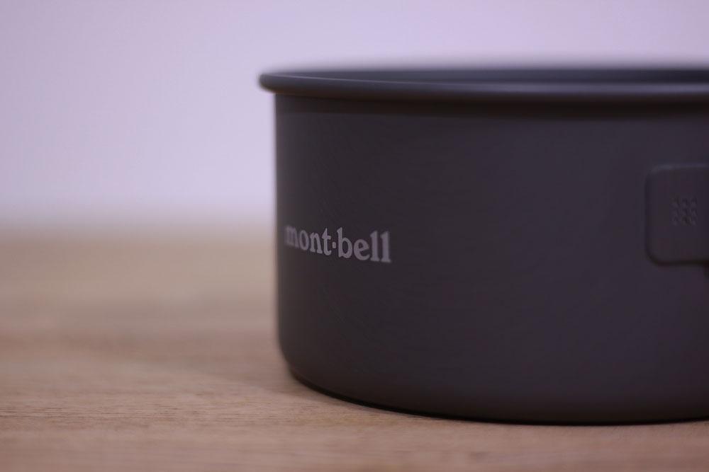 mont-bell(モンベル) アルパインクッカー14 1124686 ロゴ入りの美しいデザイン