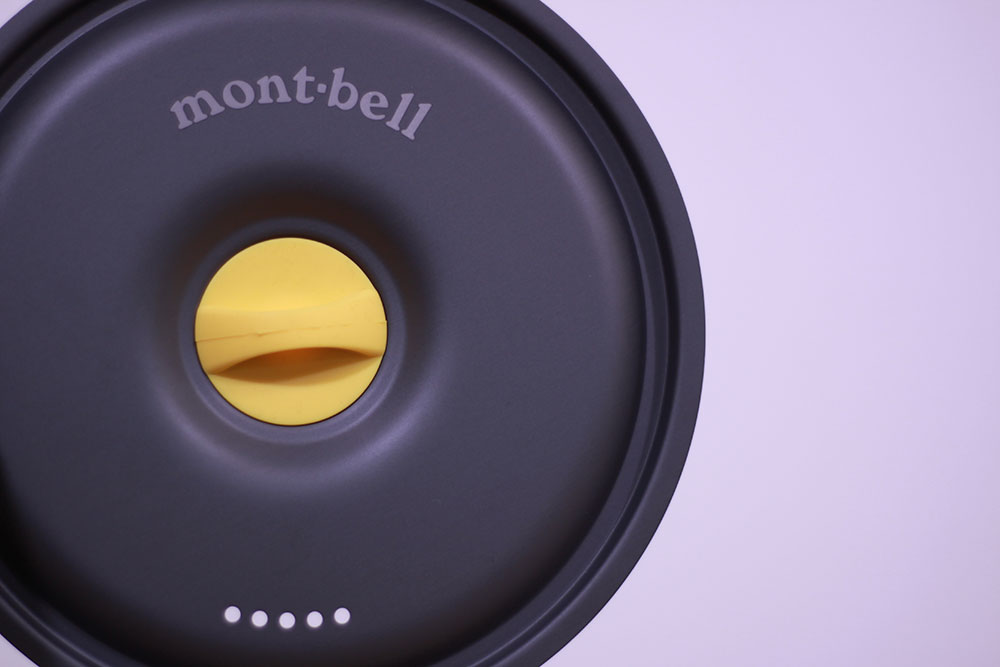 mont-bell(モンベル) アルパインクッカー16 1124687 蒸気孔付きで安心