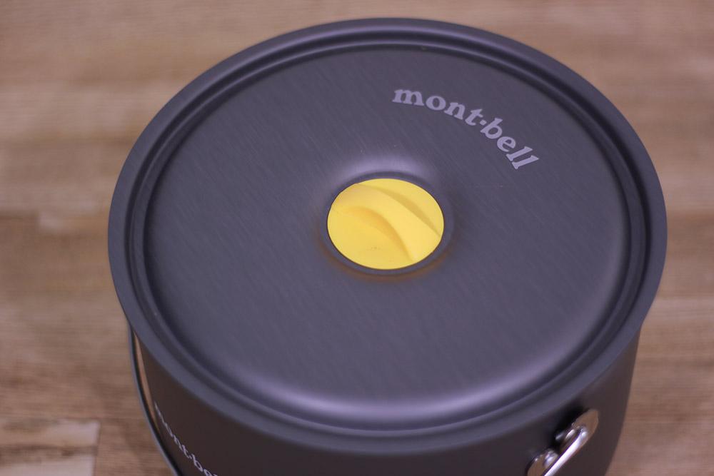 mont-bell(モンベル) アルパインクッカー18 1124688 フタの取っ手にはシリコンカバー付き