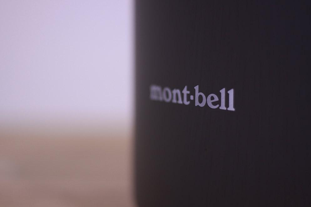 mont-bell(モンベル) アルパインクッカー20 1124689 ロゴが印字されただけのシンプルなデザイン