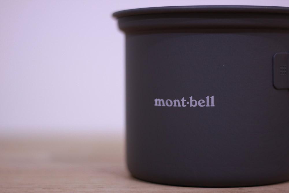 mont-bell(モンベル) アルパインクッカーディープ11 1124693 ロゴが印字されただけのシンプルなデザイン