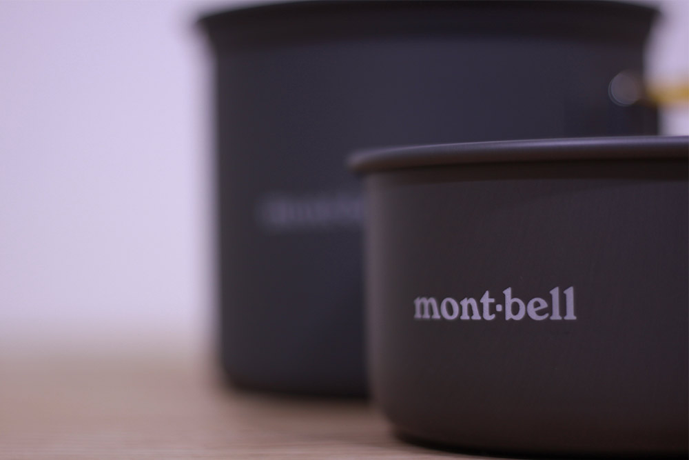 mont-bell(モンベル) アルパインクッカーディープ13 1124694 ロゴが印字されただけのシンプルなデザイン
