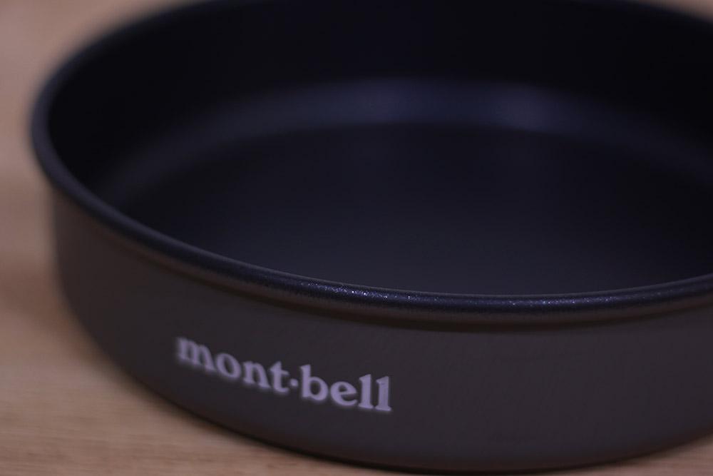 mont-bell(モンベル) アルパインフライパン18 1124698 フッ素加工がされて本格的な調理も安心