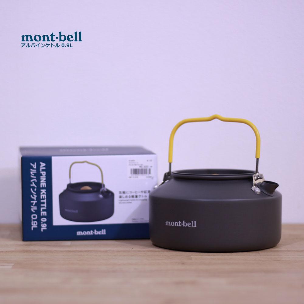 mont-bell(モンベル) アルパインケトル0.9L 1124701