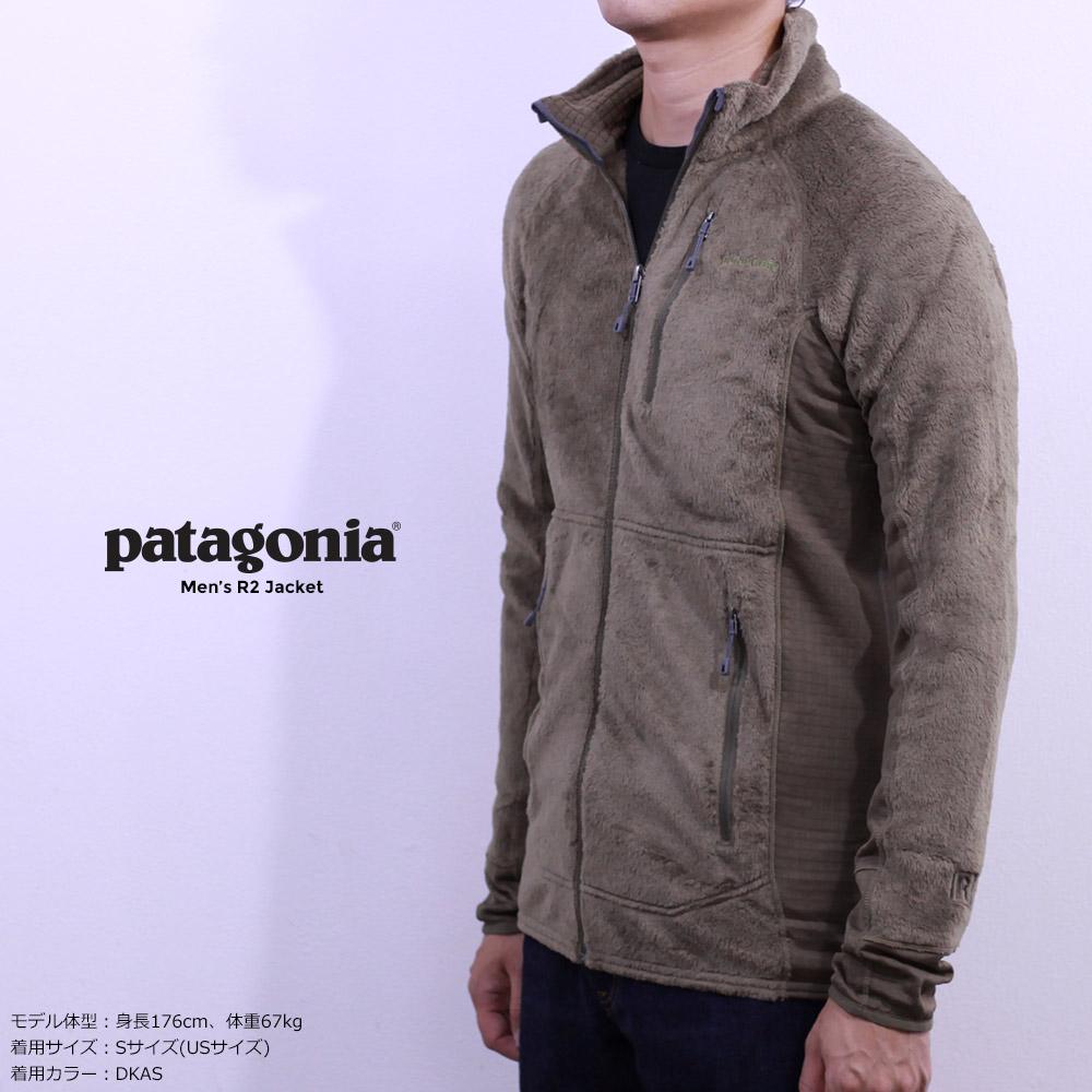 パタゴニア R2ジャケット 着用イメージ