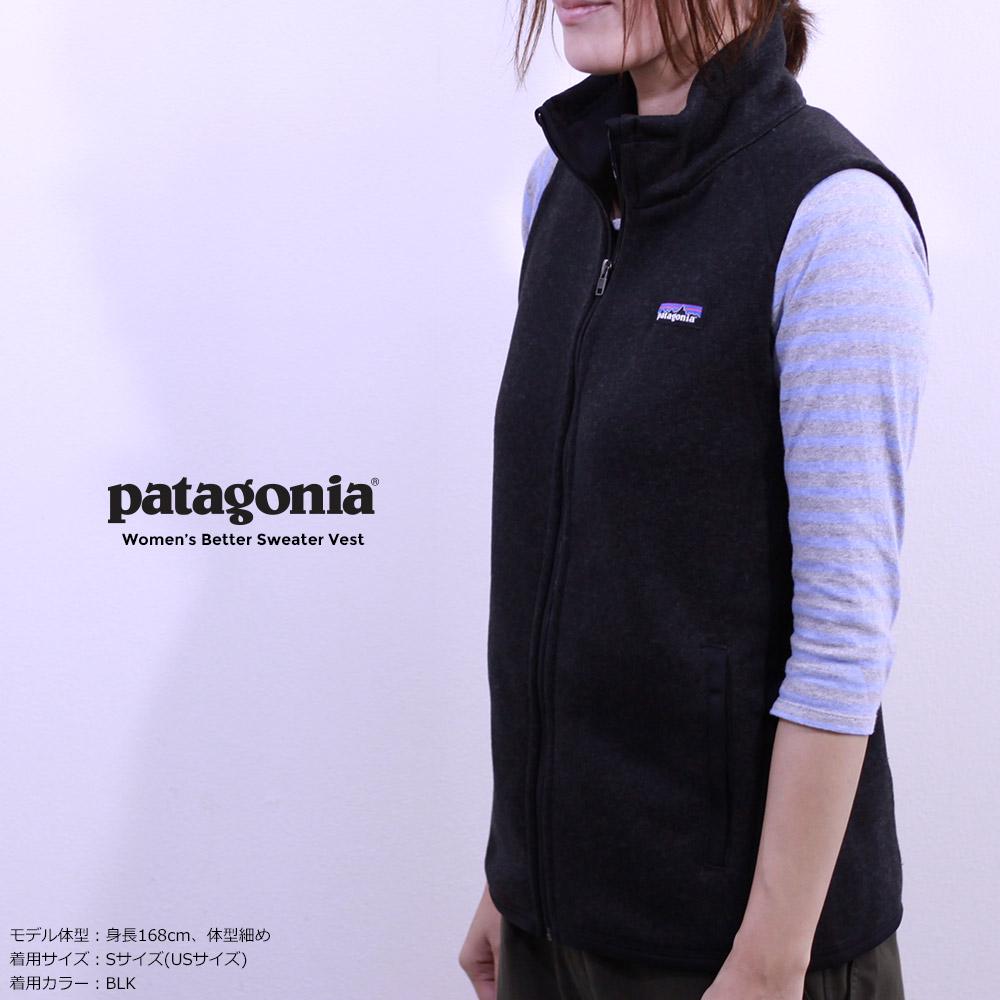 パタゴニア ベターセーターベスト 着用イメージ