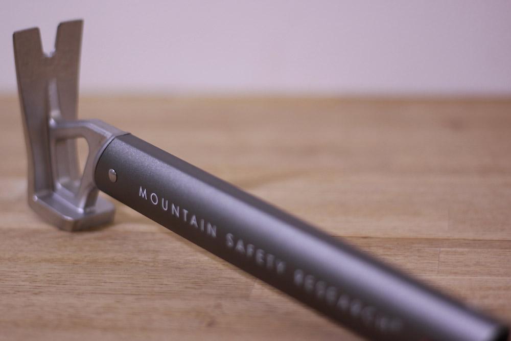 MSR(エムエスアール) ステイクハンマー 37777 シンプルながらに美しい形状