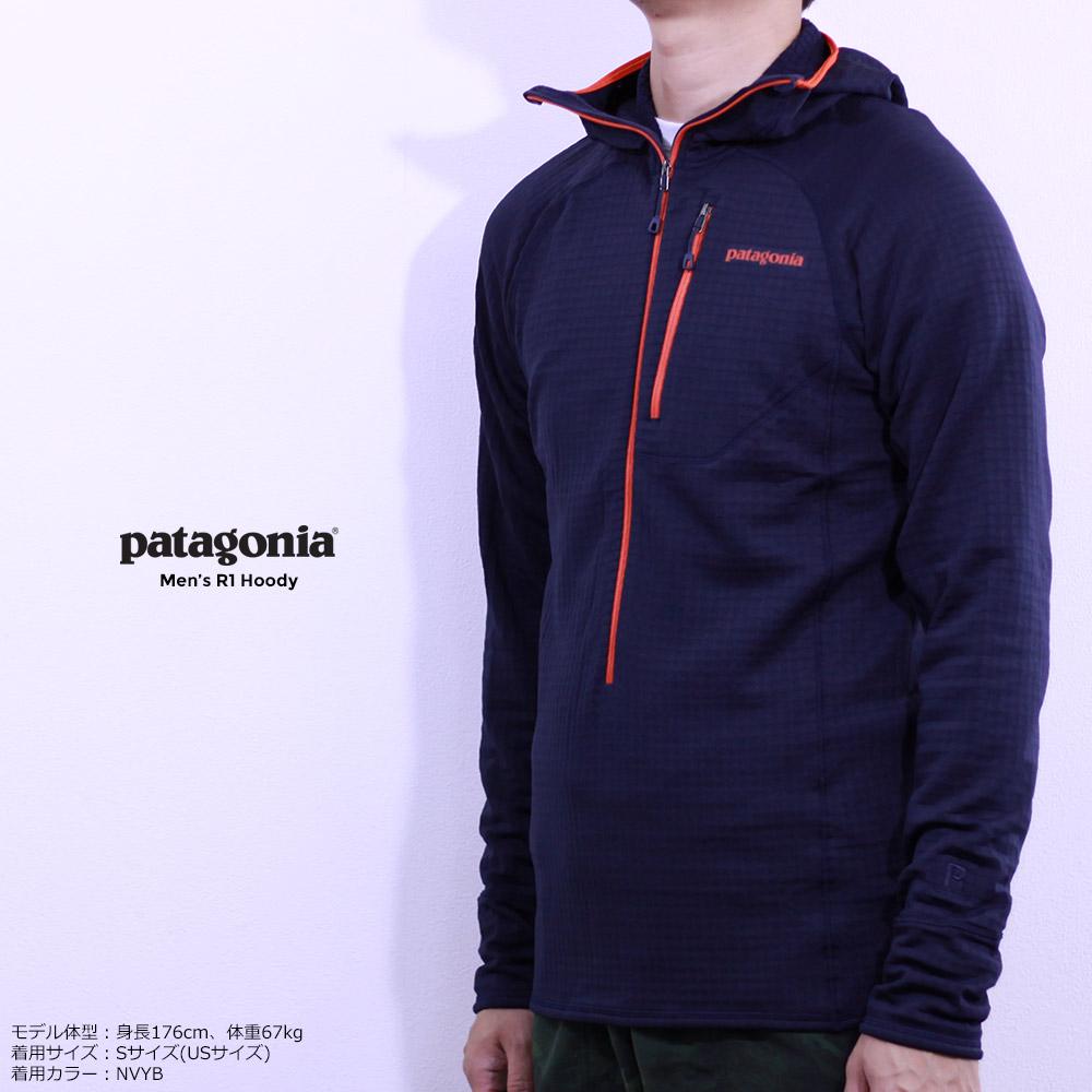 パタゴニア R1 フーディー 着用イメージ