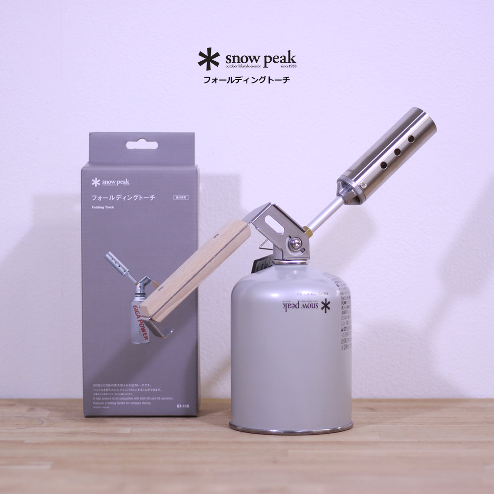 SnowPeak(スノーピーク) フォールディングトーチ GT-110