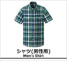 モンベル メンズシャツページ