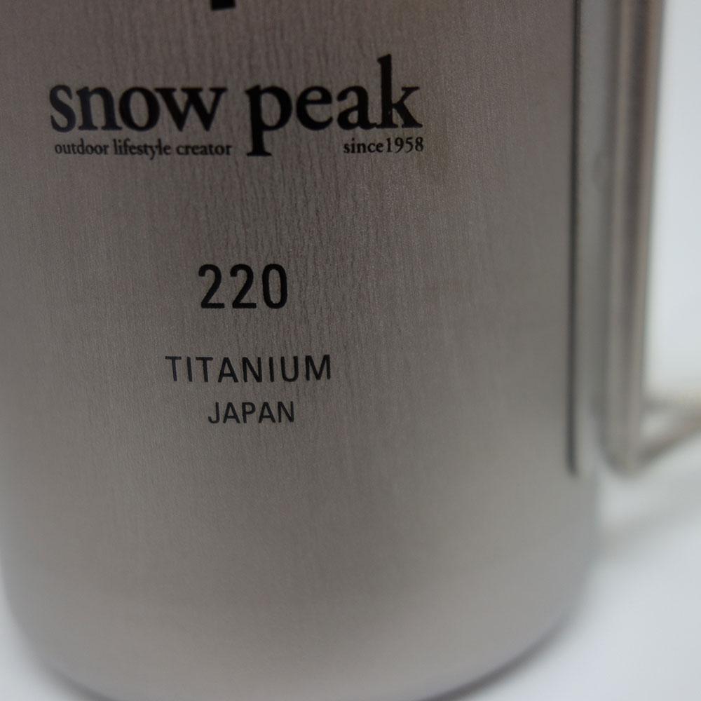 SnowPeak(スノーピーク) チタンシングルマグ220 MG-141