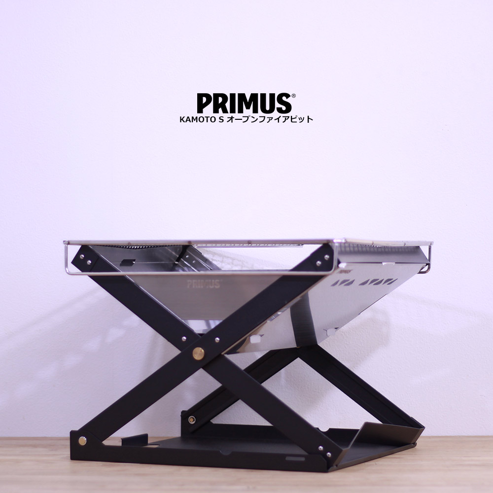 PRIMUS(プリムス) カモト オープンファイアピット S P-C738060