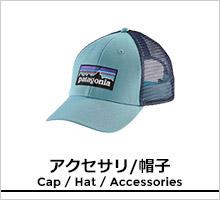 パタゴニア 帽子 アクセサリ