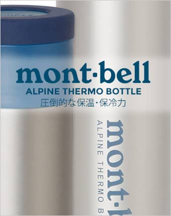 mont-bell(モンベル) アルパインサーモボトル