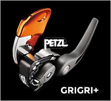 PETZL グリグリ+新発売
